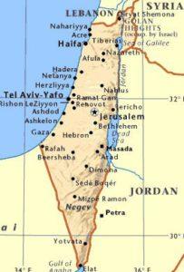 Israel y el hebreo